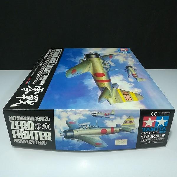 タミヤ 1/32 エアークラフトシリーズ 三菱 海軍 零式艦上戦闘機 二一型_2