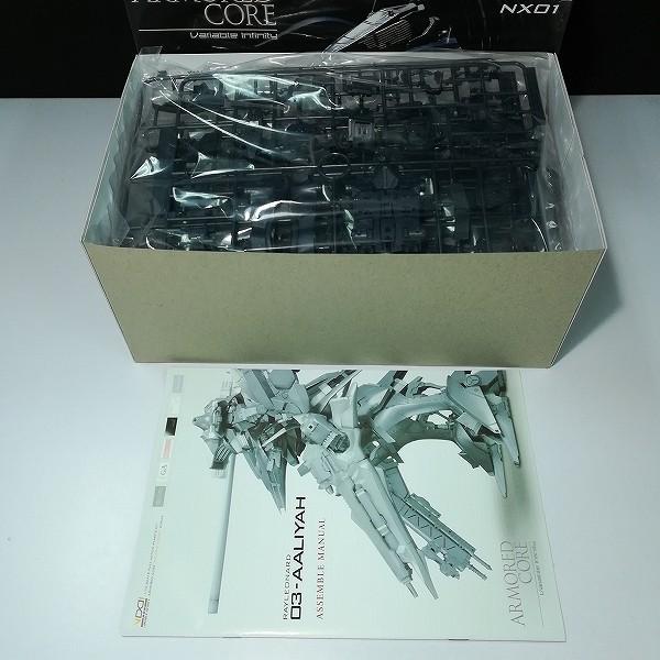 コトブキヤ アーマード・コア VI 1/72 NX01 レイナード 03-アリーヤ_3