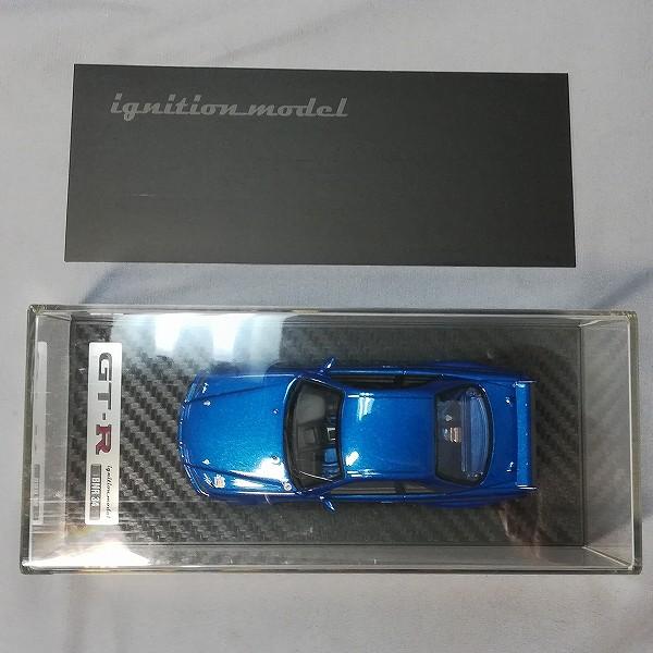 イグニッションモデル 1/43 スカイラインGT-R Vスペック テストカー_2