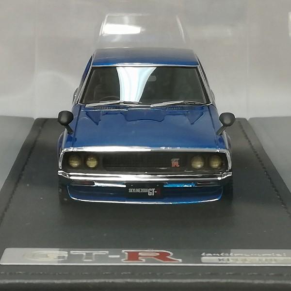 イグニッションモデル 1/43 スカイライン2000 GT-R KPGC-110 青_3