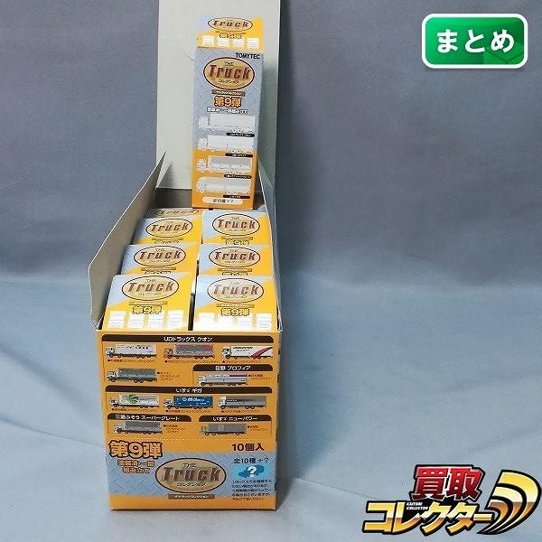 ザ・トラックコレクション 第9弾 ノーマル 10種 店頭用BOX付_1
