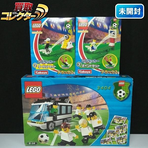 LEGO レゴ 3404 サッカーモデル ナショナルチーム・バス(黒) レゴサッカー 2 ターゲットセット 3 ポイントセット_1