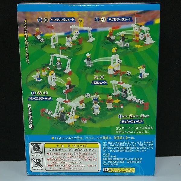 LEGO レゴ 3404 サッカーモデル ナショナルチーム・バス(黒) レゴサッカー 2 ターゲットセット 3 ポイントセット_3