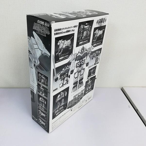 星獣戦隊ギンガマン DX超合金 ギンガイオー ブラックバージョン_2