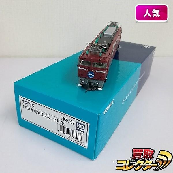 TOMIX HO-102 EF81形 電気機関車 北斗星_1