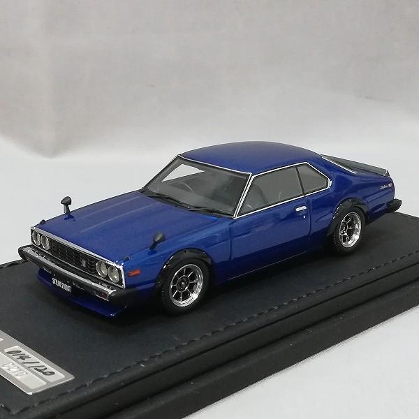 イグニッションモデル 1/43 スカイライン 2000 GT-ES C210 ブルー_2
