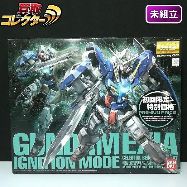 バンダイ MG 1/100 ガンダムエクシア イグニッションモード_1