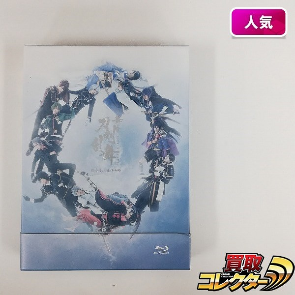 Blu-ray 舞台 刀剣乱舞 悲伝 結い目の不如帰_1