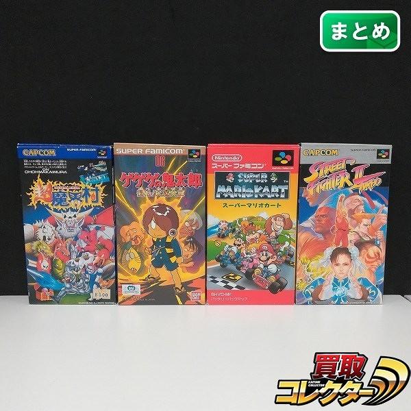 スーパーファミコン SFC ソフト スーパーマリオカート ゲゲゲの鬼太郎 復活!天魔大王 他_1