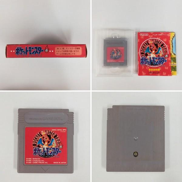 ゲームボーイ 初期型 + ゲームボーイ ソフト ポケットモンスター 赤 地図付_3