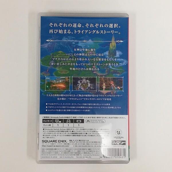 Nintendo Switch ソフト 聖剣伝説3 トライアルズ オブ マナ_2