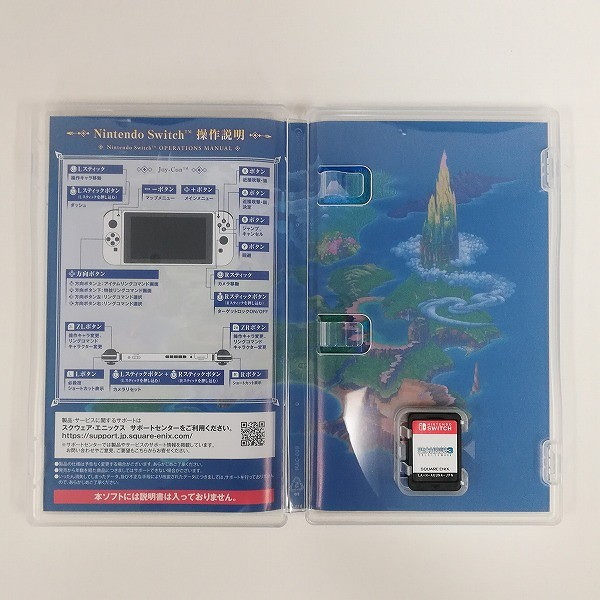 Nintendo Switch ソフト 聖剣伝説3 トライアルズ オブ マナ_3