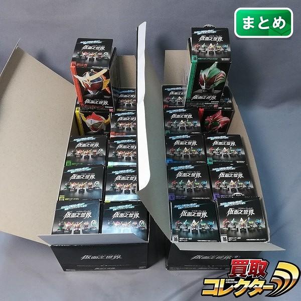 仮面之世界 マスカーワールド Vol.1 Vol.2 各1BOX_1