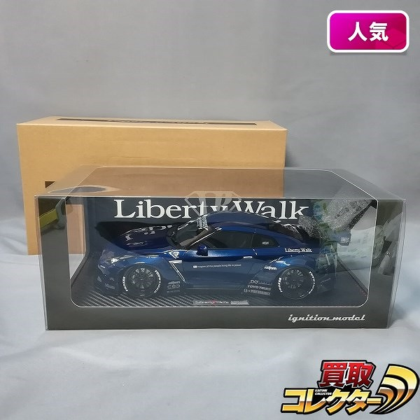イグニッションモデル 1/18 LB-WORKS GT-R R35 ブルーメタリック_1