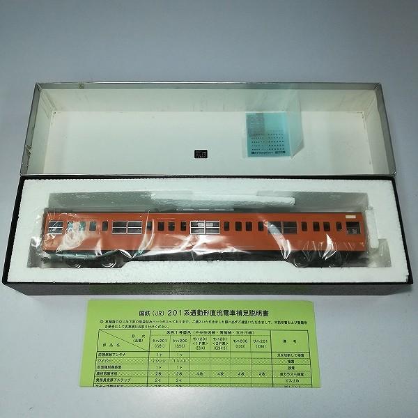 エンドウ HO 201系通勤形電車 モハ200 オレンジ 中央快速線色_2