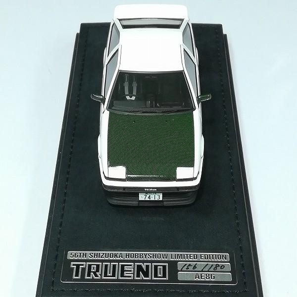イグニッションモデル 1/43 トヨタ スプリンタートレノ AE86 3ドア Ver.ホワイト_3