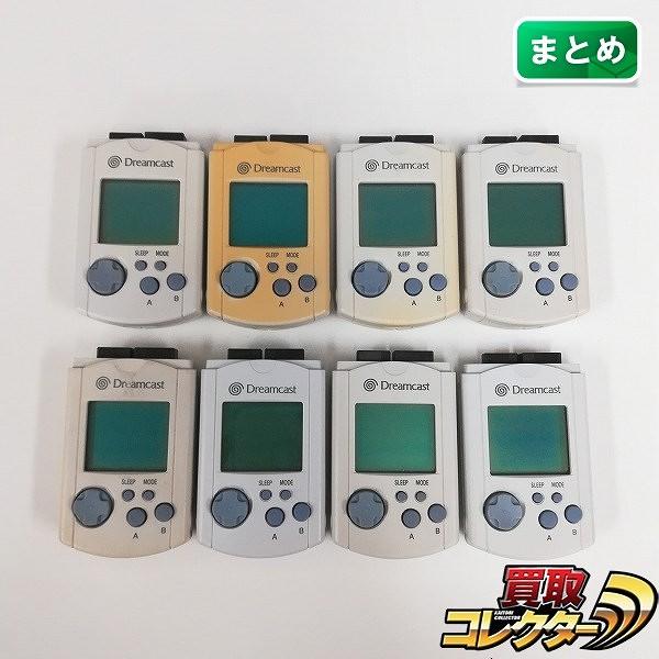 ドリームキャスト DC ビジュアルメモリ ×8_1