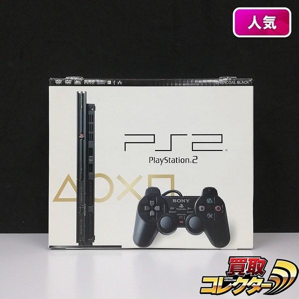 PlayStation 2 SCPH-75000 CB チャコール・ブラック_1