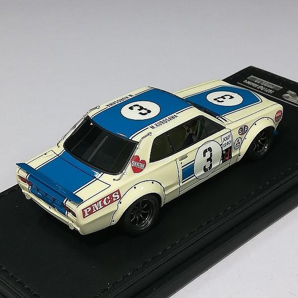 イグニッションモデル 1/43 スカイライン 2000GT-R #3 1971 Fuji Masters 250km_3