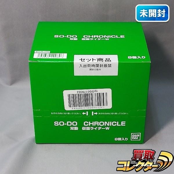 双動 仮面ライダーW 1BOX_1