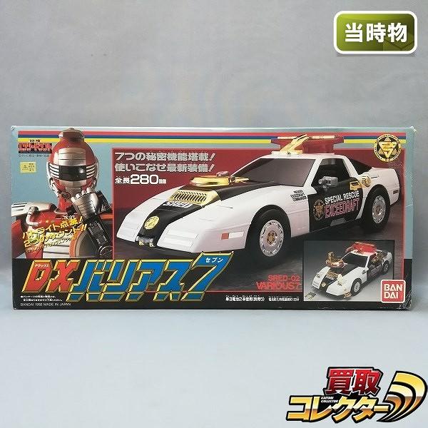バンダイ 特捜エクシードラフト DXバリアス7