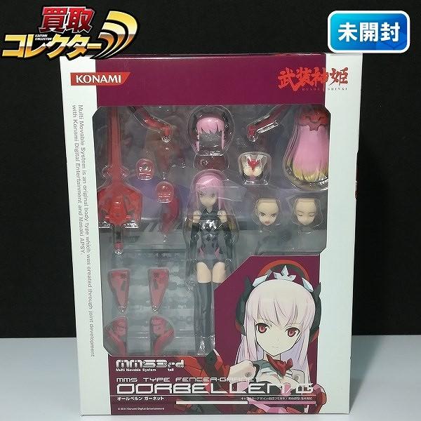 コナミ 武装神姫 MMS 3rd 剣士型MMS オールベルン ガーネット 電撃屋限定