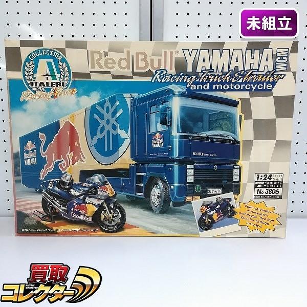 イタレリ 1/24 レッドブル ヤマハ WCM レーシングトラック & トレーラー No.3806