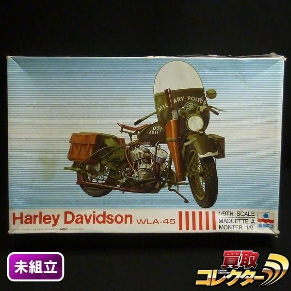 ESCI エッシー 1/9 ハーレーダビッドソン WLA.45 軍用オートバイ