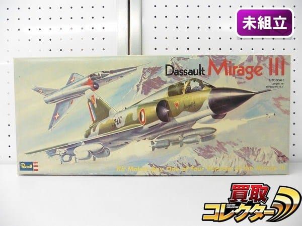 レベル 1/32 ダッソー ミラージュ3 / Dassault Mirage III