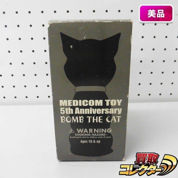 メディコムトイ 5th Anniversary BOMB THE CAT / 黒猫 ソフビ