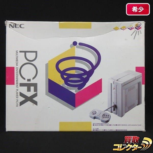 NEC エヌイーシー PC-FX 本体 PC-FX専用パッド