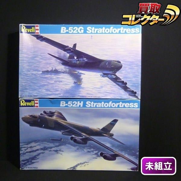 レベル 1/144 ストラトフォートレス B-52H B-52G