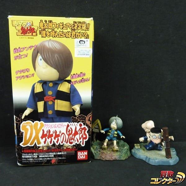 アクション&メロディー DXゲゲゲの鬼太郎 おまけ ミニフィギュア