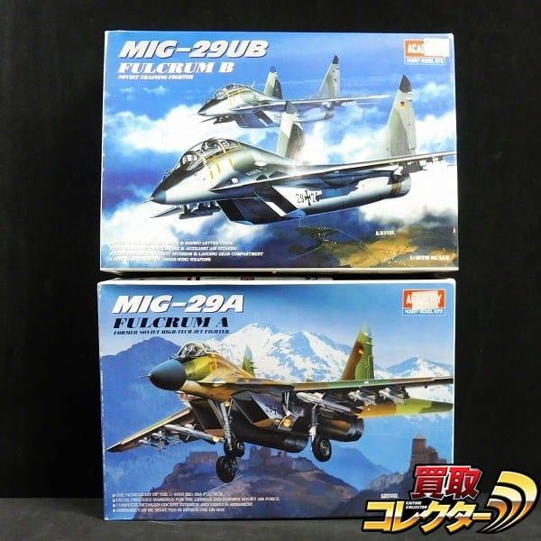 アカデミー 1/48 MiG-29A MiG-29UB ファルクラム A B / 独軍