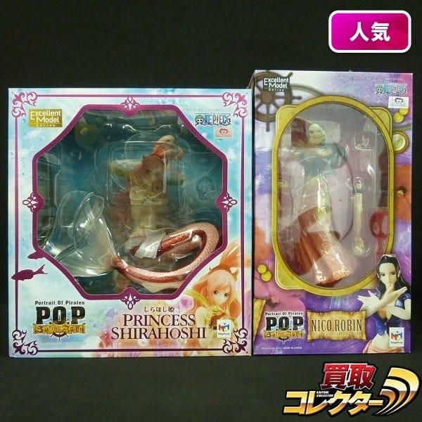 ワンピース P.O.P Sailing Again ロビン しらほし姫 / POP