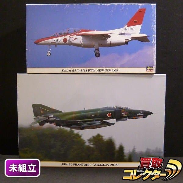 ハセガワ 1/48 RF-4EJ ファントムII 川崎 T-4 ニュースキーム