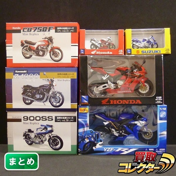 NewRay マイスト バイク 世界の名車シリーズ カワサキ Z1000 他