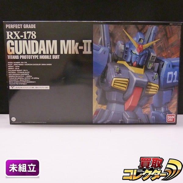 PG 1/60 RX-178 ガンダム Mk-II ティターンズ 手付 / ガンプラ