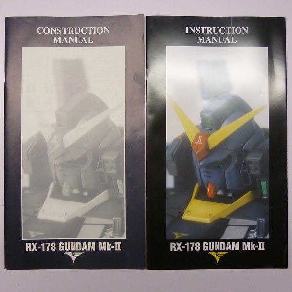 PG 1/60 RX-178 ガンダム Mk-II ティターンズ 手付 / ガンプラ_3