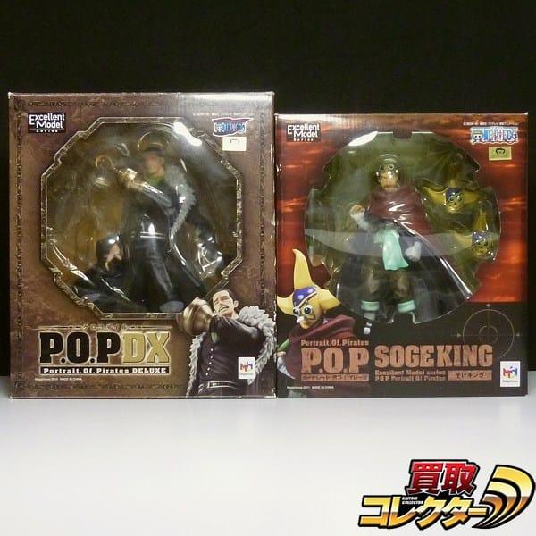 メガハウス P.O.P DX クロコダイル そげキング / POP ウソップ