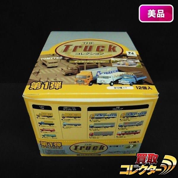 トラックコレクション 第一弾 1BOX 12個入 日本通運 他 /Nゲージ