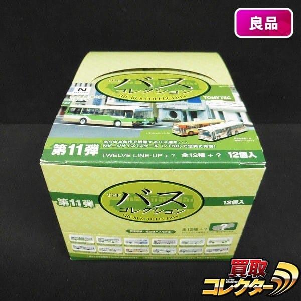トミーテック ザ バスコレクション 第11弾 BOX 12個入 / Nゲージ