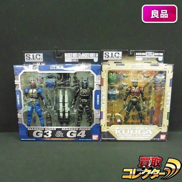 S.I.C. 仮面ライダー クウガ ライジングフォーム VOL.39 G3 G4