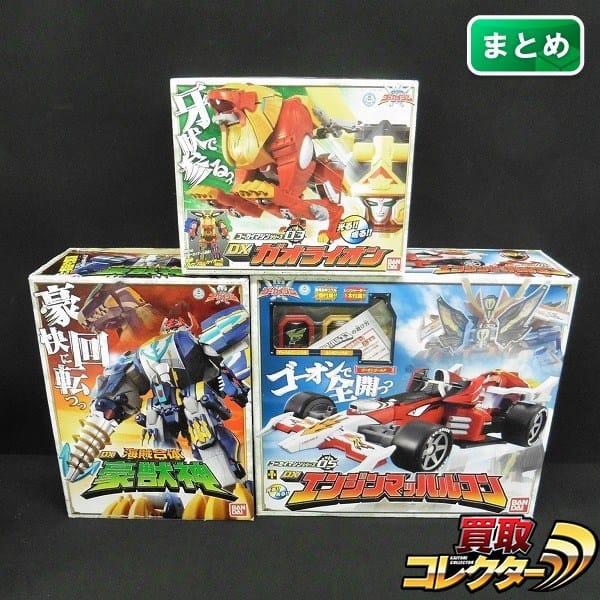 ゴーカイジャー DX エンジンマッハルコン ガオライオン 豪獣神