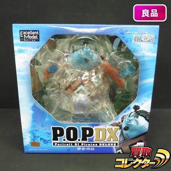 メガハウス P.O.P ONE PIECE DX ジンベエ ワンピース /POP