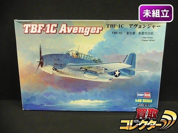 ホビーボス 1/48 TBF-1C アヴェンジャー / アベンジャー