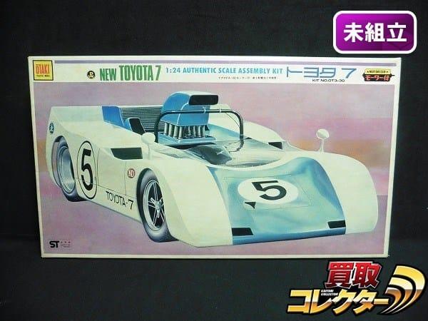オオタキ 1/24 ニュー トヨタ7  モーター付 / モーターライズ