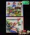 3DS  ソフト2本 スーパマリオ3Dランド マリオカート7 / 任天堂