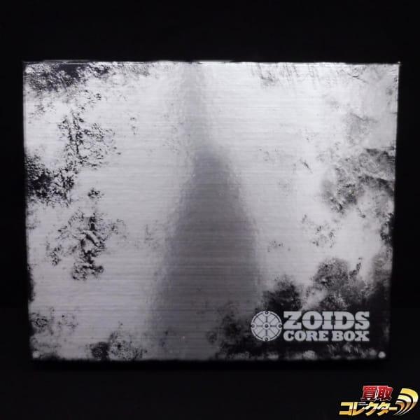 生誕20周年記念 ZOIDS CORE BOX ゾイドコアボックス / 小学館