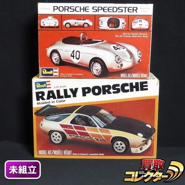 レベル 1/25 ポルシェ スピードスター ラリー ポルシェ 928